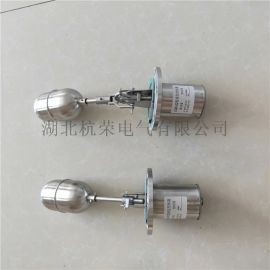 浮球液位开关UHGG-31A-G电感式浮球液位计