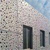 穿孔造型铝板 门头冲孔铝单板时尚简约