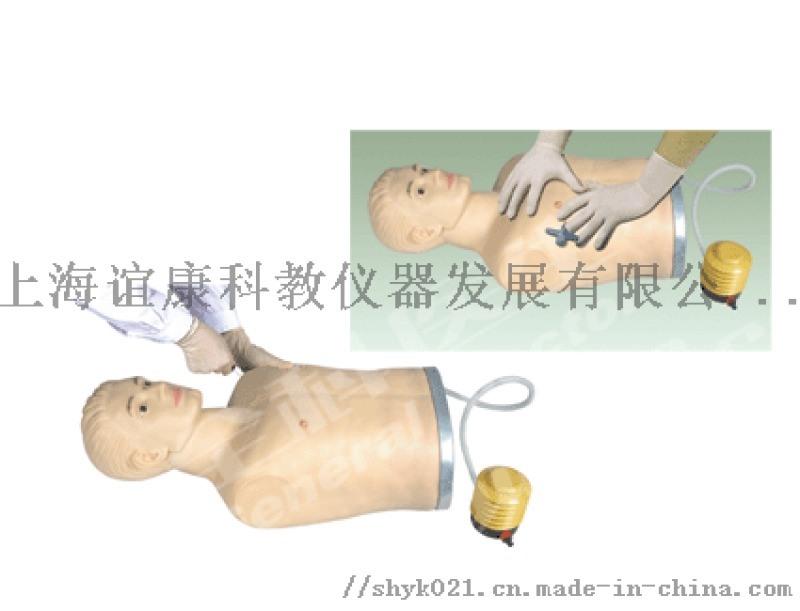 气胸处理模型-临床医学教学模型