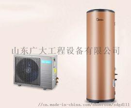 美的家/商用空气能热水器