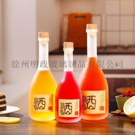 密封酒瓶自酿酒瓶果酒瓶  瓶   瓶杨梅酒瓶