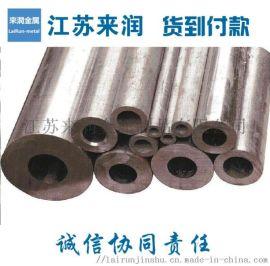 304拉丝不锈钢管厂家