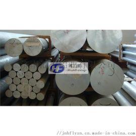 铝棒定制加工 巴彦淖尔铝棒规格