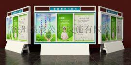 山西太原中国风中式标牌定制