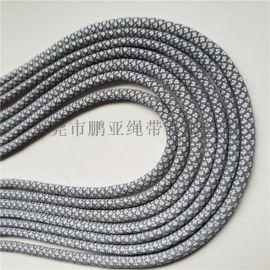 東莞廠家低價生產銷售高亮度反光繩帶 反光條繩
