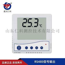 温度传感器 温度监测厂家