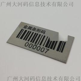 金屬標牌定做 定制絲印不鏽鋼銘牌 鋁合金條碼
