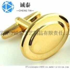 金属袖扣定制,高质量制作个性袖扣,深圳厂家直销