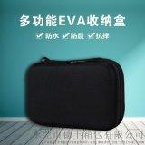 廠家定製多功能EVA收納包