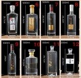 玻璃瓶加工定制玻璃酒瓶工厂