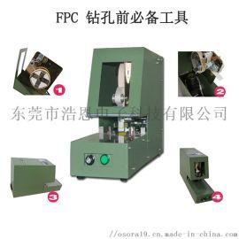 线路板包板机|FPC包板机厂家直销|浩恩电子