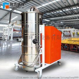 三相电工业吸尘器3000W大功率工厂车间吸尘器