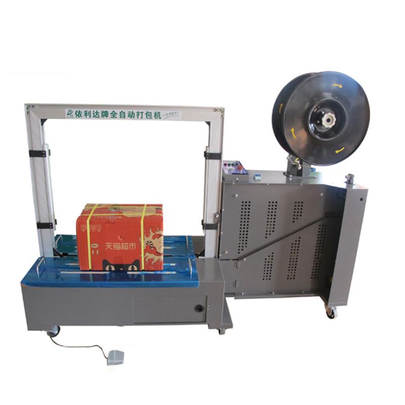 深圳全自動打包機耐用廣州紙箱低臺捆紮機廠家出售