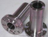 生产NB/T47023长径对焊法兰