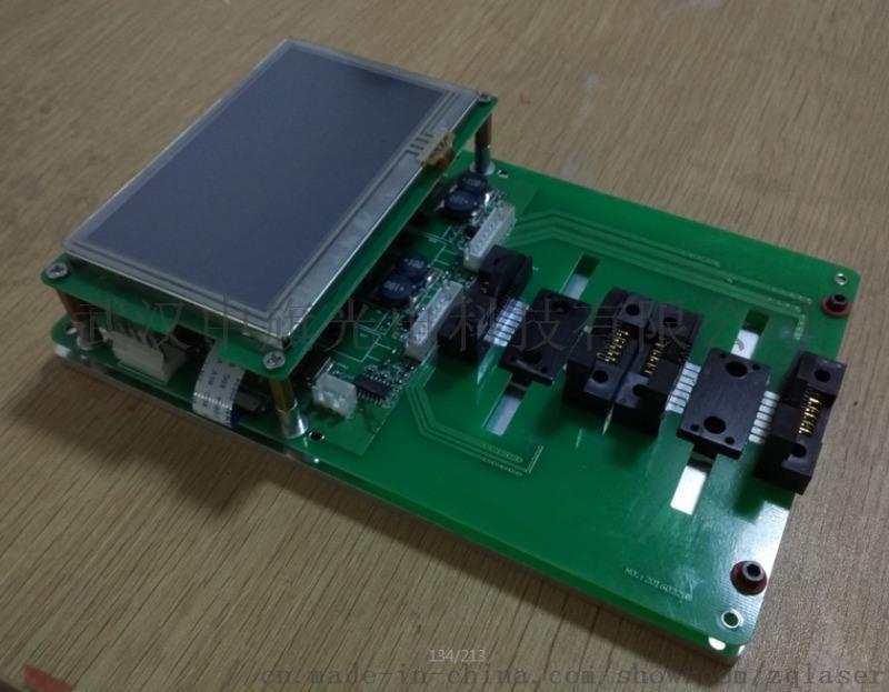 蝶形激光驱动模块,激光器,驱动电路