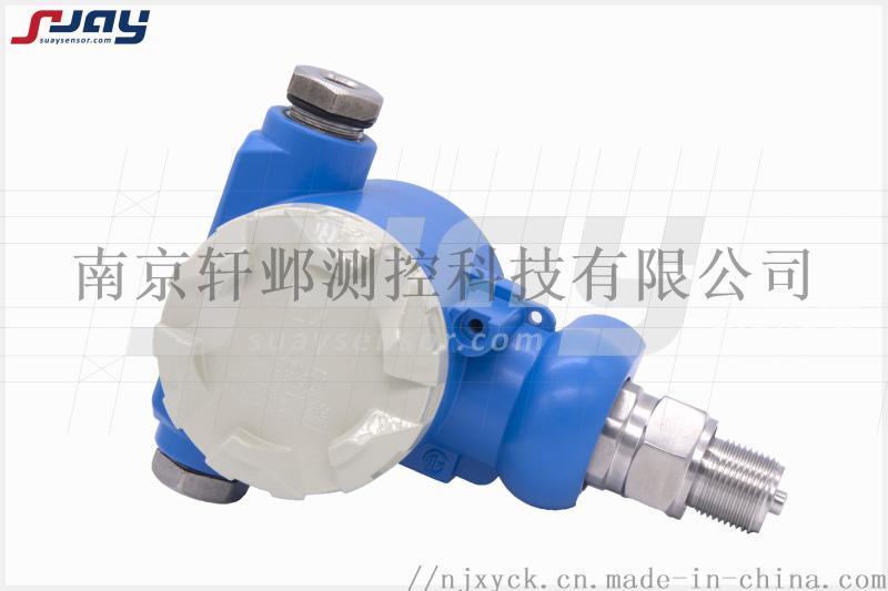 高频压力变送器,动态压力变送器,爆破压力专用传感器