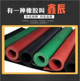 鑫辰电力生产各种颜色绝缘板
