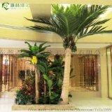 仿真植物仿真椰子樹仿真櫻花樹仿真綠植