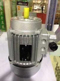 德东铝壳电机 YS90S-4 1.5KW