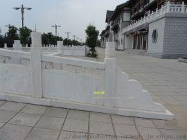 安徽瑶海河边护栏石栏杆