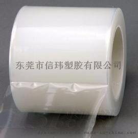 PE保護膜無毒無味安全環保