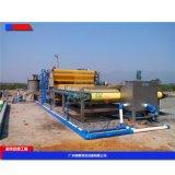 樁基施工泥漿處理設備,石料廠泥漿脫水機