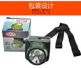 LED充电防水头灯批发15-20元模式地摊庙会赶集产品