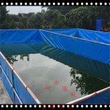 帆布儲水池- 帆布水池廠家 帆布水槽 帆布魚池 養殖水池