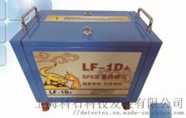 常用充气柜SF6检漏仪