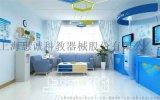 上海惠诚心理辅导室整体化解决方案