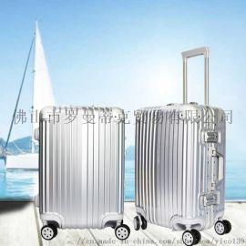 箱包行李箱拉杆箱合金铝框箱万向轮纯色箱20寸旅行