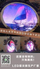 深圳厂家直营户外P3超高清节能LED显示屏