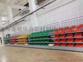 厂家直销体育馆室内室外手动电动伸缩看台座椅