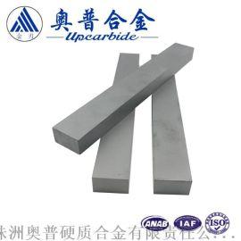 制砂机耐磨硬质合金直条型打砂条