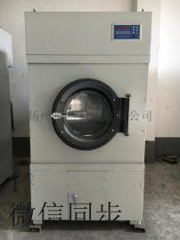 洗衣房用大型工业洗衣机-工业烘干机-离心脱水机