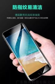 蓝光水凝膜 iPhone11手机软膜 镜头膜
