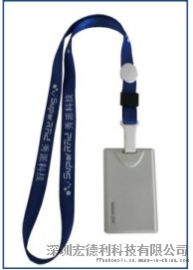 RFID触发型电子标签
