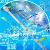 水池殺菌燈半潛式直管高強度大功率海蔘養殖污