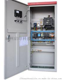 成套定制 低压配电柜 配电箱
