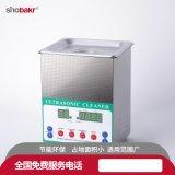 实验室  超声波清洗机