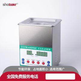 实验室专用**声波清洗机