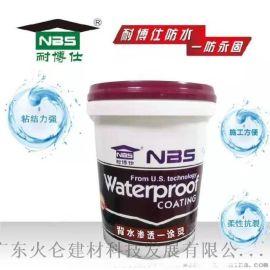广州耐博仕强力瓷砖粘结剂