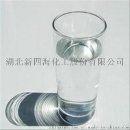 广东厂家直销化妆品硅油,彩妆唇膏润湿分散剂