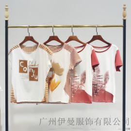 2020韩版新款纯棉T恤品牌折扣修身显瘦百搭上衣