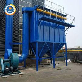 布袋除尘器厂,15年工业袋式除尘器设备厂家-萧阳
