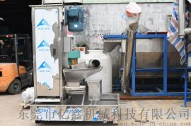 厂家  耐用立式甩干机 pc塑料脱水机
