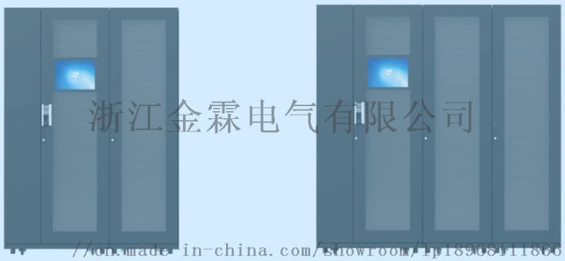 浙江一體化機櫃廠家 杭州一體化機櫃生產
