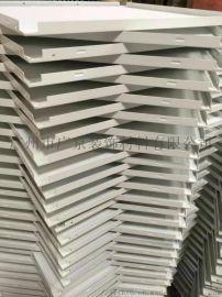 欧佰天花板0.8厚600*600静电喷涂白色吸音铝扣板