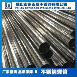 珠海不锈钢圆管厂家,珠海304不锈钢圆管