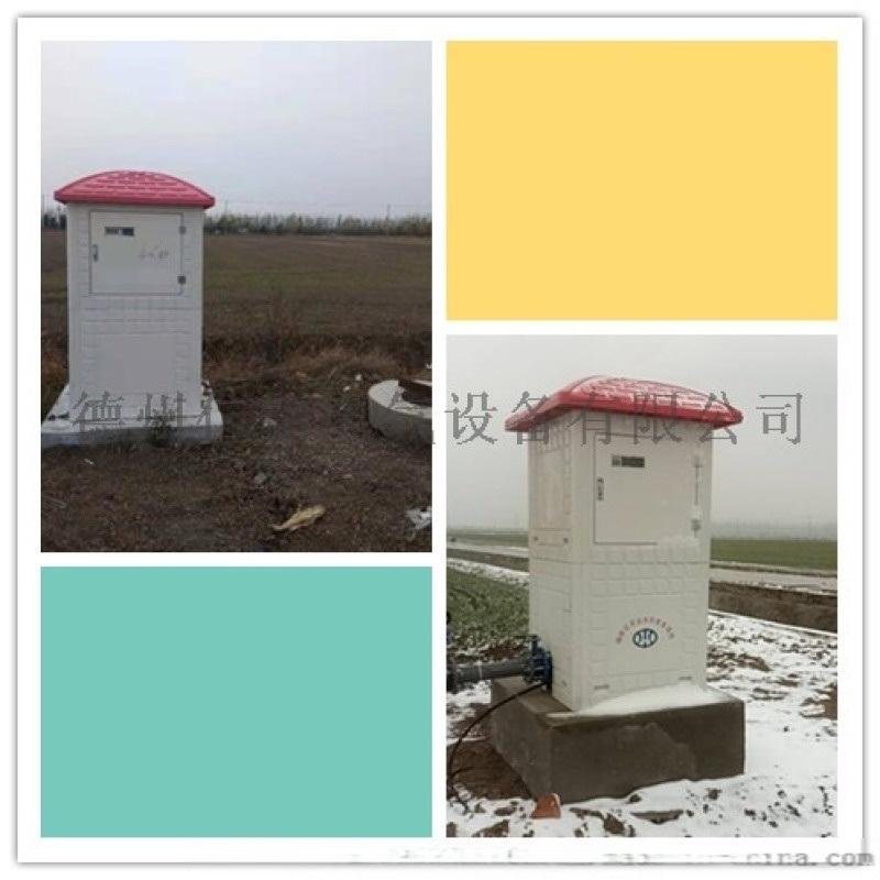 仁铭电气 智能钢制井房 尺寸规格与应用